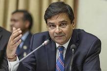 ریزرو بینک آف انڈیا کو نوٹ بندی کے لئے صرف 1 دن پہلے ملا تھا نوٹس