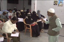 اہل اردو کو کنڑا سکھانے کے لیے حیدرآباد کرناٹک مسلم ڈیولپمنٹ فورم کی نئی پہل