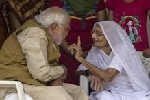 یوگا چھوڑ کر اپنی ماں سے ملنے پہنچے وزیر اعظم مودی، ساتھ میں کیا ناشتہ