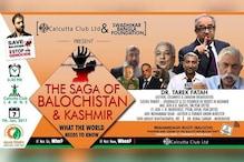 مغربی بنگال :بلوچستان اور کشمیر سے متعلق پروگرام کیلئے جگہ دینے سے کلب کا انکار، آرگنائزرس شدید برہم