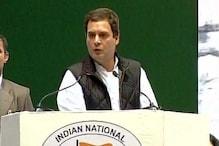 راہل گاندھی کا وزیر اعظم مودی پر تیکھا حملہ ، کہا : بی جے پی لوگوں کو ڈراتی ہے اور کانگریس ڈر مٹاتی ہے