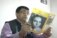 جھارکھنڈ کی مشہور ادبی شخصیت سرورساجد کا علی گڑھ مسلم یونیورسٹی میں اسوسی ایٹ پروفیسر کے طورانتخاب