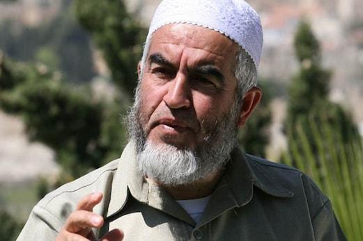 الشیخ راید صلاح کی عنقریب رہائی متوقع، صیہونی انتظامیہ کی مزید مقدمات میں پھنسانے کی سازش