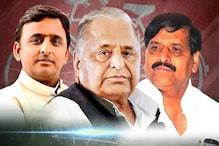 ملائم اور شیوپال دہلی کے لئے ہوئے روانہ، الیکشن کمیشن میں درج کرائیں گے شکایت
