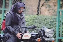 موٹر سائیکل سے خوابوں کو پرواز دیتی جامعہ کی حجاب والی ' روشنی' ، دیکھیں تصویریں