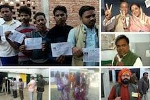 پانچویں مرحلے میں نوجوان اور خواتین کے ساتھ سادھوؤں میں بھی ووٹنگ کو لے کر زبردست جوش وخروش