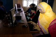 بھوپال میں منشی حسین خان ٹیکنکل انسٹی ٹیوٹ نے شروع کی مفت کمپیوٹر تعلیم