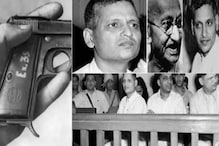 بابائے قوم گاندھی جی کے قتل سے متعلق گوڈسے کا بیان فوری طور پر عام کریں : انفارمیشن کمیشن