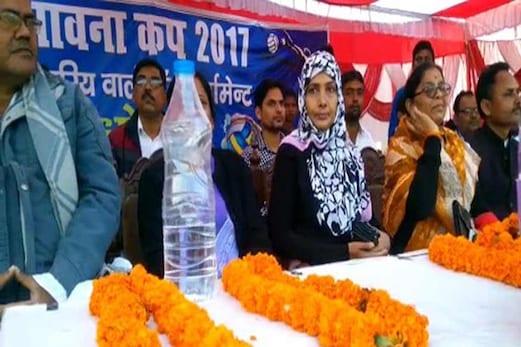 سابق رکن پارلیمنٹ شہاب الدین کی بیوی حنا شہاب والی بال ٹورنامنٹ میں بنیں چیف گیسٹ