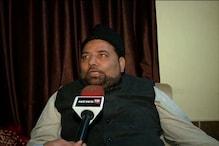 بھارتیہ جنتا پارٹی کی اعلیٰ قیادت سے ناراض ہیں پارٹی کے کچھ مسلم اراکین