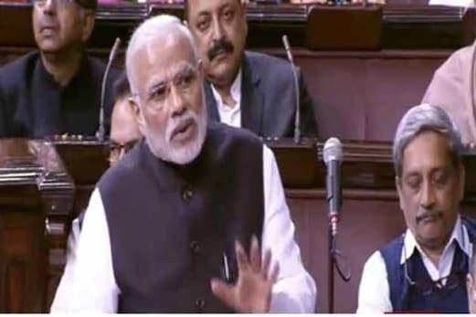 نوٹوں کی منسوخی دنیا کا سب سے بڑا اور جامع فیصلہ: وزیر اعظم مودی