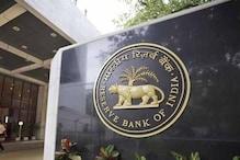 بینکوں میں جعلسازیاں روکنے کے لئے آر بی آئی کی پانچ رکنی کمیٹی تشکیل