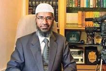 منی لانڈرنگ کیس :معروف اسلامی اسکالر ڈاکٹر ذاکر نائیک کے خلاف غیر ضمانتی وارنٹ جاری