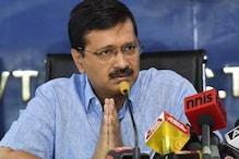 دہلی کے وزیر اعلی اروند کیجریوال کو بڑا جھٹکا ، ڈی ڈی سی اے ہتک عزت کیس میں الزامات طے