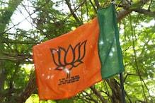 ایم سی ڈی انتخابات: بی جے پی کا فیصلہ، نہیں لڑائے گی کونسلر کو الیکشن