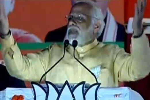 وزیر اعظم مودی کا اپوزیشن پر نشانہ ، کہا :اپوزیشن کا نعرہ ہے کچھ کا وکاس ، کچھ کا ساتھ