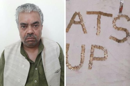 مشتبہ دہشت گردوں کو کارتوس سپلائی کرنے کے الزام میںکانپور سے راگھویندر سنگھ چوہان گرفتار