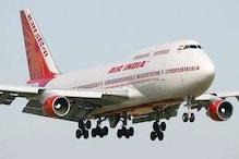 ائیر انڈیا کی نئی دہلی سے تل ابیب کیلئے براہ راست پرواز شروع