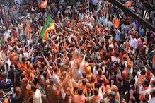 یوپی اور اترا کھنڈ میں مودی کی لہر، پنجاب میں کیپٹن کا جلوہ ، منی پور اور گوا میں کانگریس سب سے بڑی پارٹی