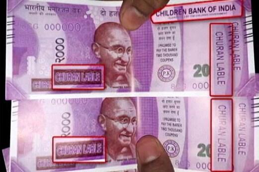 دہلی : اے ٹی ایم سے پھر نکلا دو ہزار روپے کا چورن برانڈ نقلی نوٹ