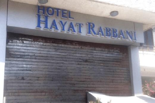 راجستھان میں گئوركشكوں کا ہنگامہ ، بیف پروسنے کا الزام لگا کر حیات ربانی ہوٹل کو کروایا بند