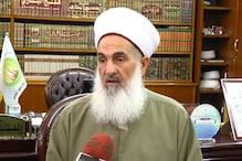 عراق کے مفتی اعظم کا مسلمانوں میں باہمی اتحاد پرزور، داعش کی دہشت گردانہ سرگرمیوں کی مذمت