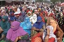 جاٹ تحریک : دہلی پولیس نے جاری کی ٹریفک ایڈوائزری ، یہ راستے آج رہیں گے بند
