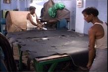 سلاٹر ہاوس پر پابندی سے کانپور کی چمڑہ صنعت بربادی کے دہانے پر