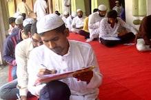 مدرسہ منتظمین کا امتحان مراکز پر انتظامات بہتر کیے جانے کا مدرسہ بورڈ سے مطالبہ