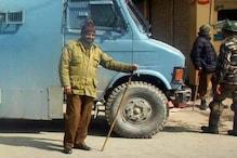 جنوبی کشمیر کے پلوامہ میں محمد یوسف لون کی گولیوں سے چھلنی لاش برآمد ، مظاہرے شروع