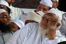 دہشت گردی کے الزامات سے 17 مسلم نوجوان باعزت بری، ابھی انصاف مکمل نہیں ہوا: مولانا ارشد مدنی