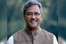 ترویندر سنگھ راوت کی اتراکھنڈ کے نئے وزیر اعلی کے طور پر حلف برداری آج ، آر ایس ایس سے ہے گہرا رشتہ