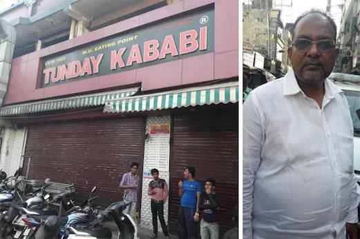 مشہور ٹنڈے کبابی گزشتہ چار دن سے بند، یوگی سے فریاد، 'بادشاہ' رکھیں ہمارا بھی خیال