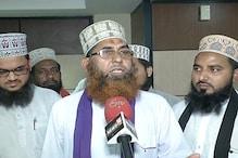 احمد آباد میں منعقد ہونے والا کتاب میلہ تنازع کا شکار ، تسلیمہ نسرین اور طارق فتح کو دعوت کی شدید مخالفت