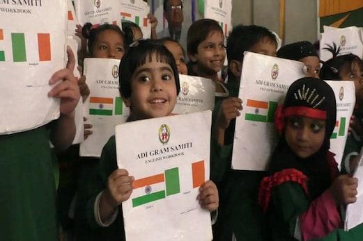 دہلی میں اردو کی تعلیم کے گرتے معیار پر اظہار ناراضگی