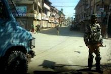 کشمیر میں ہڑتال تیسرے دن میں داخل، انٹرنیٹ اورریل خدمات بدستور معطل