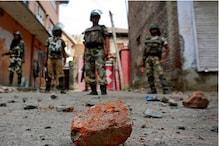 حیدرآباد : جے شری رام نہیں کہنے پر مسلم لڑکوں کی پٹائی ، 5 زخمی ، علاقہ میں کشیدگی ، سیکورٹی سخت