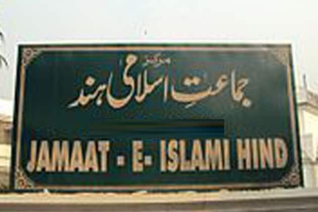 شریعہ کونسل جماعت اسلامی ہند نے ایک بیان میں کہا کہ قربانی حضرت ابراہیمؑ کی سنت ہے، اس پر خاتم النبیین نے عمل کیا ہے اور اپنی امت کو بھی اس کی تاکید کی ہے، یہ محض کوئی رسم نہیں ہے۔