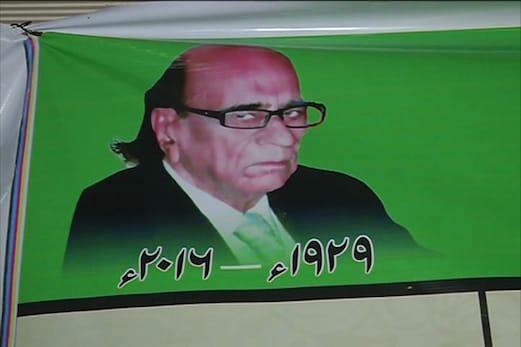 معروف شاعر پروفیسرملک زادہ منظور احمد کی برسی کے موقع پرانہیں پیش کیا گیا خراج عقیدت