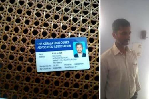 متنازعہ رام جنم بھومی احاطہ کی تصویرکھینچنے والے چھ  مشتبہ افراد حراست میں