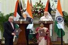 فلسطین کی ترقی میں حصہ دار رہے گا ہندوستان: وزیر اعظم مودی