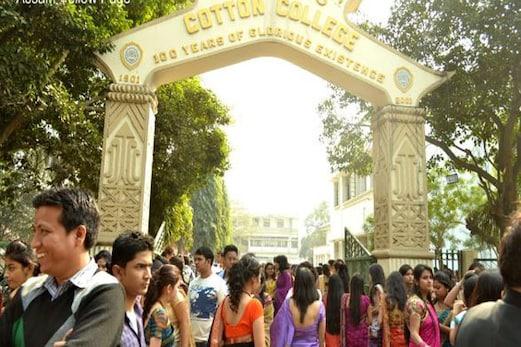 آسام : کاٹن کالج کا طالب وحیدالرحمان لاپتہ ، شکایت درج ، پولیس نے شروع کی تلاش