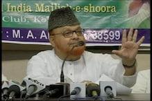 مغربی بنگال :ٹیپو سلطان مسجد میں ایک ہی وقت میںدو جماعت، مولانا نور الرحمان برکتی حملے میں زخمی