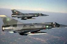پاکستانی میڈیا کا دعویٰ: سیاچن میں پاکستانی طیاروں نے بھری پرواز