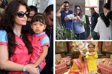 یوم مادر : کرینہ سے ایشوریہ تک ، یہ ہیں بالی ووڈ کی سب سے زیادہ گلیمرس مائیں