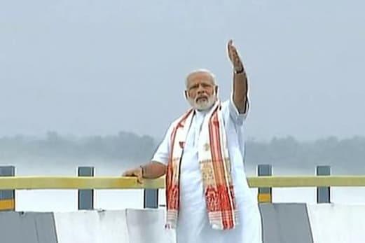 مودی حکومت کے 3 سال مکمل ، وزیر اعظم نے کیا طویل ترین پل کا افتتاح ، جانیں کیا ہیں خصوصیات