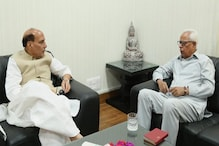 راجناتھ سنگھ سے این این ووہرا کی ملاقات، کشمیر کی صورت حال پر تبادلہ خیال