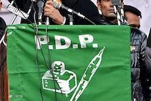 مسئلہ کشمیر کے حل کیلئے مذاکرات واحد راستہ : پی ڈی پی