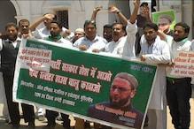 یوپی میں ذبیحہ خانوں پرعائد پابندی کے خلاف مسلمانوں نے کیا سڑکوں پر اترنے کا فیصلہ