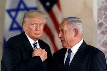 یروشلم کو اسرائیل کی راجدھانی تسلیم کرنے کے ممکنہ امریکی فیصلہ کی دنیا بھر میںتنقید ، پڑھیںکس نے کیا کہا ؟